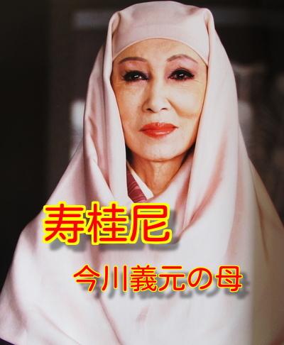 「おんな城主直虎」のキャスト寿桂尼とは?浅丘ルリ子が演じる。